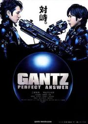 250px-Gantz2-perfect answer