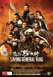 saving general yang ver9 xlg